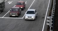 В Госдуме поддержали законопроект о возврате водителям прав за «хорошее поведение»