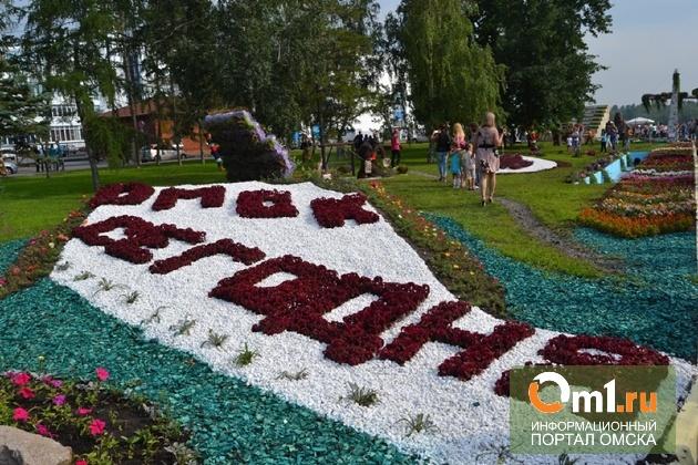 День города Омска в 2014 году перенесут на июнь