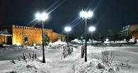 Базу отдыха «Белая вежа» продают за 90 млн рублей