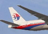 Пассажирский Boeing, пропавший в небе над Вьетнамом, упал в море