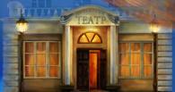 Лицейский театр открывает 22 сезон