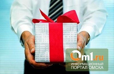 Омских чиновников хотят заставить отдавать свои подарки городу