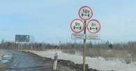 В Таре запретили движение по дорогам на грузовых машинах
