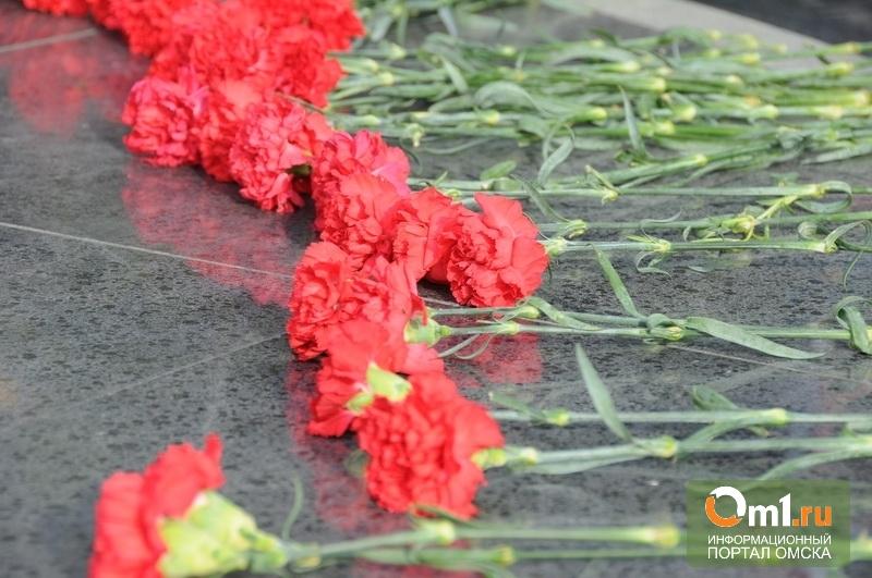 Омичи почтили память жертв террористических актов