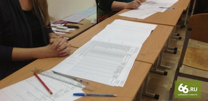 «Теперь у ЦИКа не будет проблем с математикой». Новым председателем Центризбиркома выбрали Эллу Памфилову