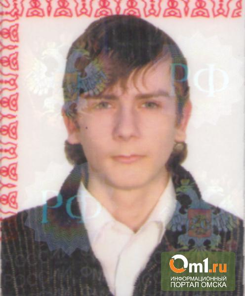 В Омске разыскивается подросток