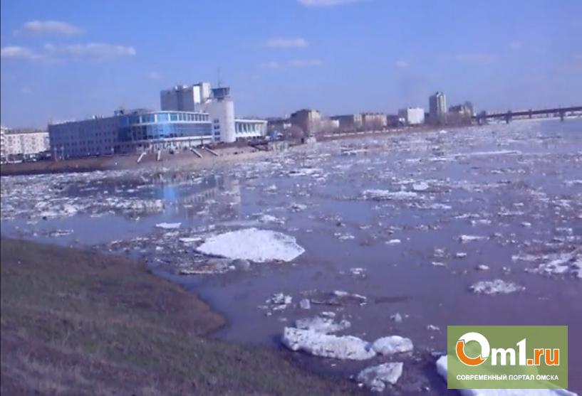 Ледоход в Омске прошел без эксцессов (ВИДЕО)