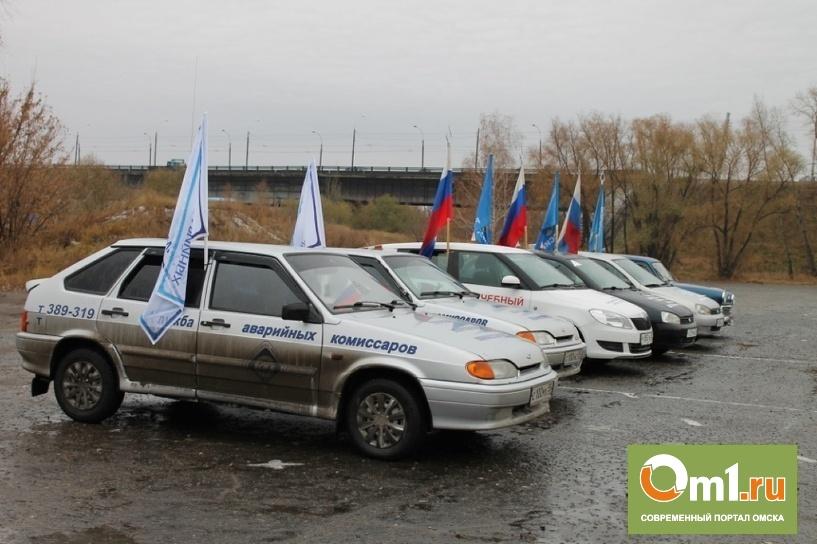 Омичи отпраздновали День автомобилиста гонками