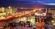 Омск «провалился» в рейтинге городов страны