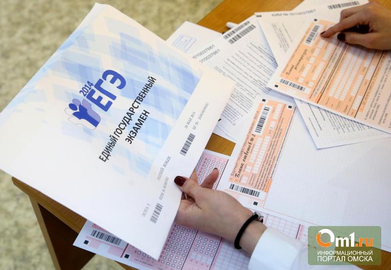 Омские школьники сегодня cмогут узнать результаты ЕГЭ по географии и литературе