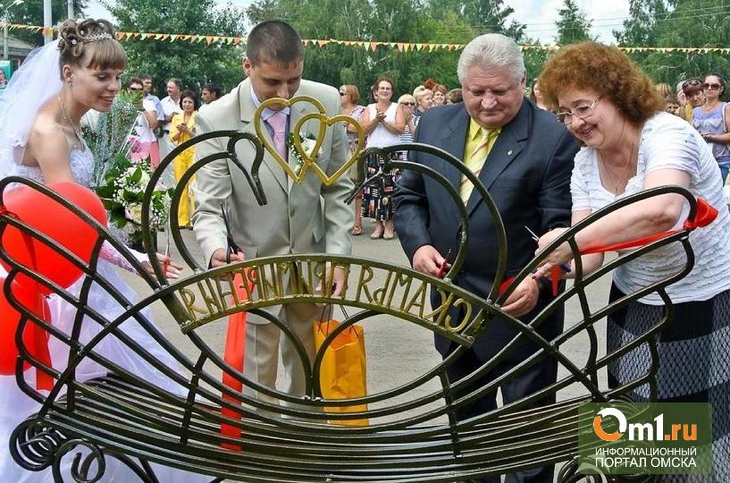 Скамью примирения в Омске открыли новобрачные