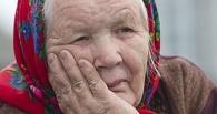Мошенник отнял у пожилой омички 300 тысяч рублей