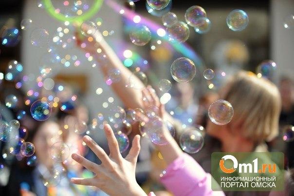 В Омске отменили парад мыльных пузырей