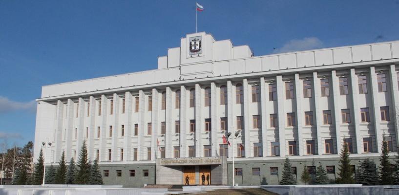 Минфин РФ дал Омской области кредит на 12 млрд рублей