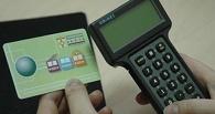 Омичам-льготникам напоминают о продлении электронных транспортных карт
