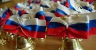 Завтра в Омске прозвучит последний звонок для 5 000 выпускников
