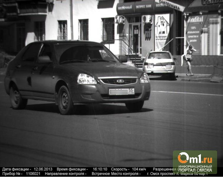В Омске у злостного нарушителя отобрали автомобиль