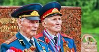 Главное за неделю в Омске: День Победы со слезами на глазах и деньги на ремонт дорог