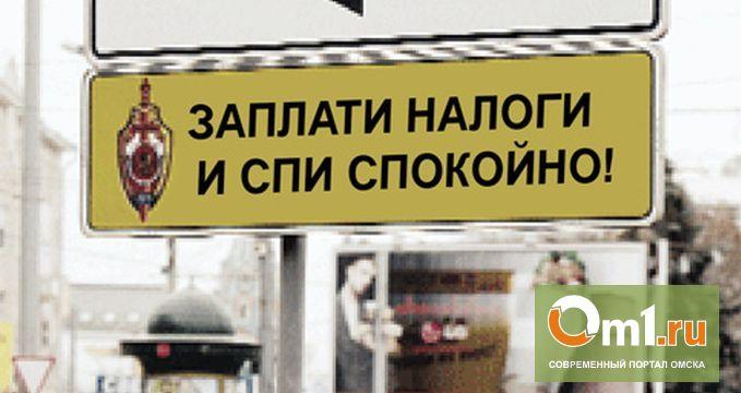 В Омской области «Геомастер» не платил налоги