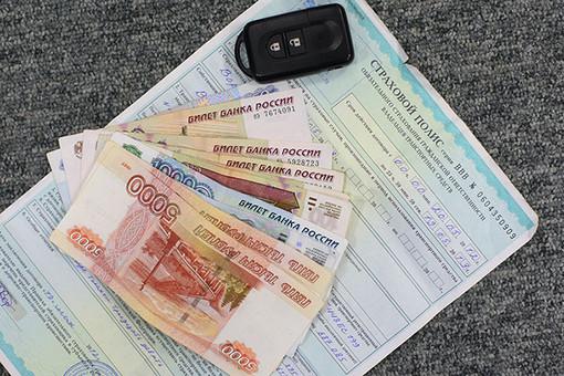 От мошенничества в автостраховании пострадали больше 20 тысяч омичей