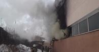 В центре Омска горел склад пенопласта