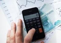 Счетная палата не верит в прогноз по росту ВВП