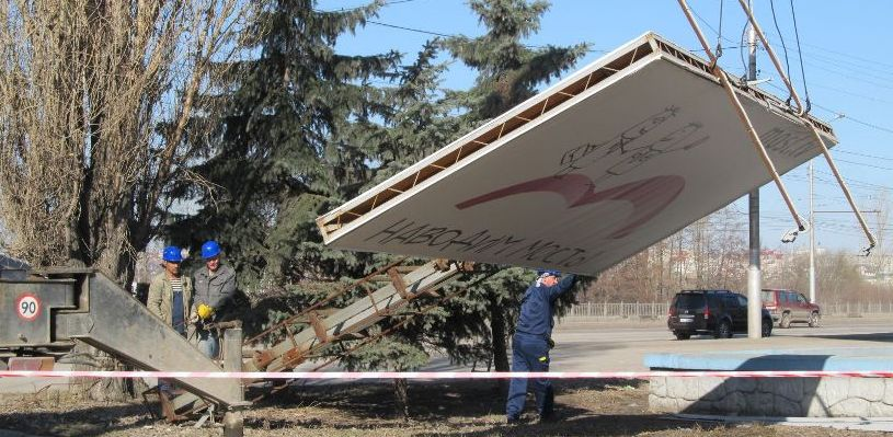Центральные улицы Омска будут очищены от рекламы
