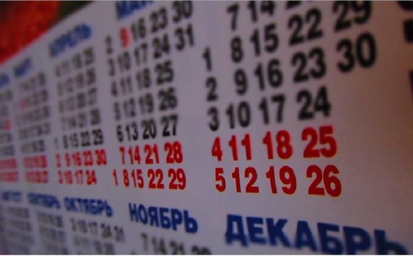 В следующем году россияне будут отдыхать дополнительные дни в марте