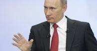 Омичи с 9 апреля смогут обратиться с вопросами к президенту Владимиру Путину
