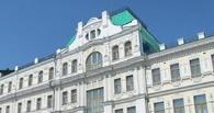 Надпись «JVCR» на крыше Органного зала проверила полиция