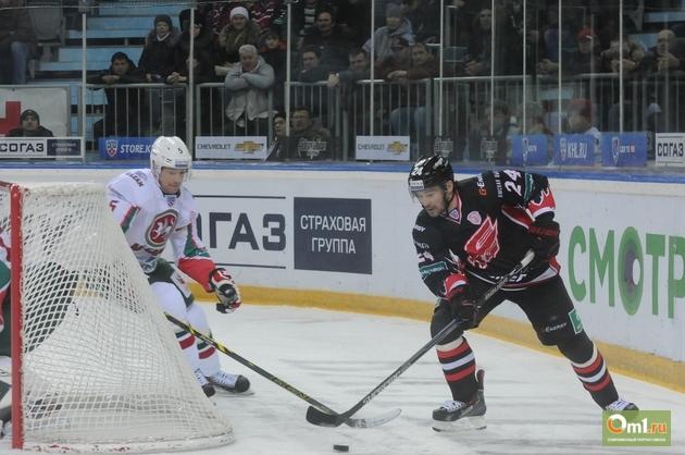 Семьи хоккеистов «Авангарда» посвятили игрокам команды видеоклип