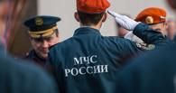 Омские спасатели переведены в режим «Повышенной готовности»