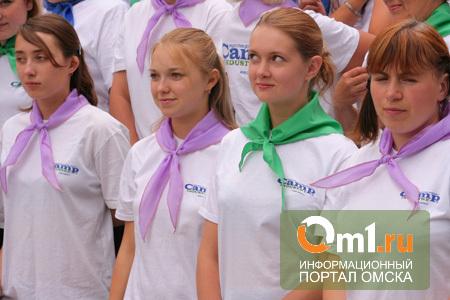 Омскую молодежь набирают в педотряды