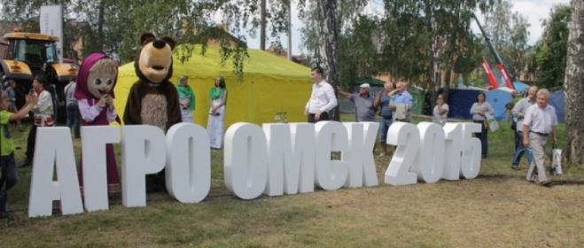 Губернатор Назаров распорядился перенести «АгроОмск-2017» на другую площадку