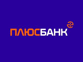 Плюс Банк запускает новую линейку вкладов в валюте
