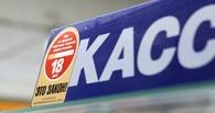 Киоскам могут вернуть право продавать алкоголь и табак