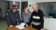 Пропавший в Омске 11-летний мальчик нашелся у бабушки