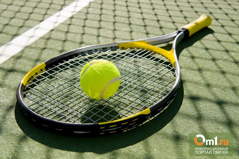 В Омске завершилось открытое первенство по теннису