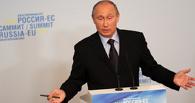 «Лайки» за Сирию и Крым: россияне поставили оценку Владимиру Путину