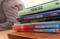 Министр образования РФ пообещал школьникам бесплатные учебники