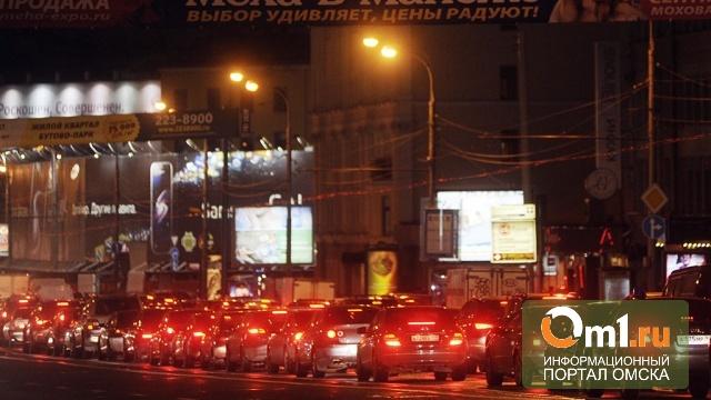 Яндекс: в Омске серьезные пробки теперь образуются вечером
