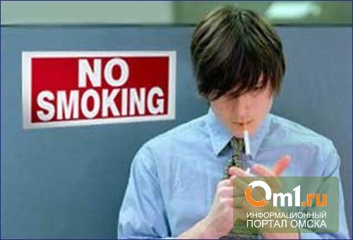 У каждого второго омича на собеседовании спрашивают о курении