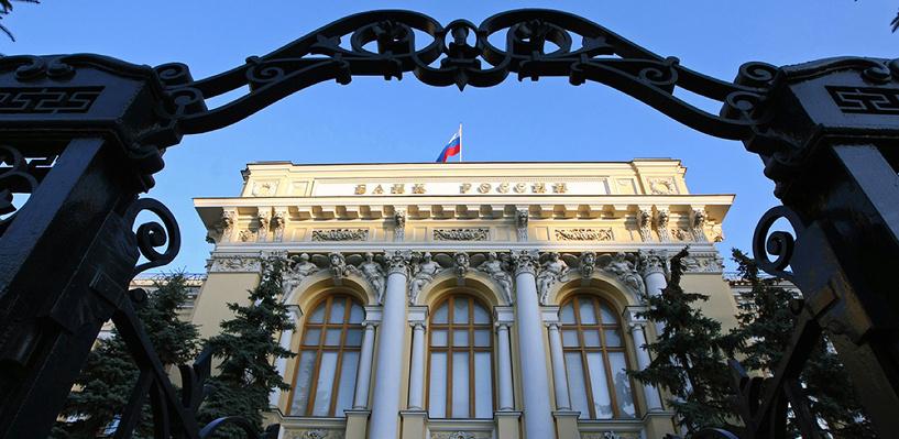 Полномочия ЦБ РФ по отзыву лицензий у банков хотят передать судам