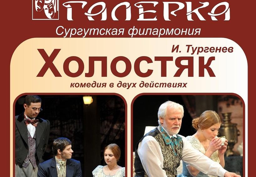 Омская «Галёрка» отправляется на северные гастроли и готовит премьеру