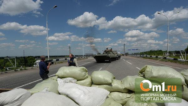Военная операция на Украине: ополченцы стянули все силы в Донецк
