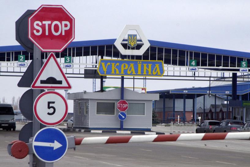 Великая украинская стена. Киев потратит на стройку укрепленной границы с Россией $200 млн
