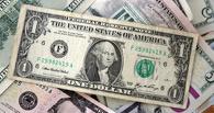 Все продают, а мы скупаем: Россия тратит все вырученные с нефти деньги на гособлигации США
