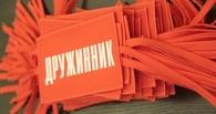 Порядок на омских улицах будут обеспечивать казаки и студенты