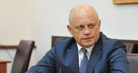 Губернатор Омской области за год потерял 300 тысяч рублей