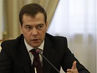 Медведев предложил создать офшор на Дальнем Востоке